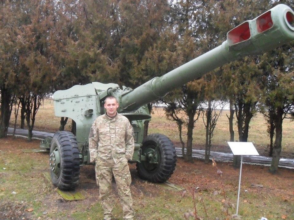 Добавлена 12 декабря 2014 id62201843 Чернигов