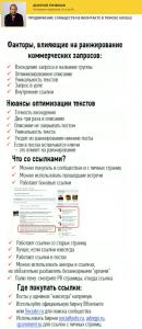 vk_serp_google