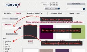 2014-12-21 19-21-20 Скриншот экрана