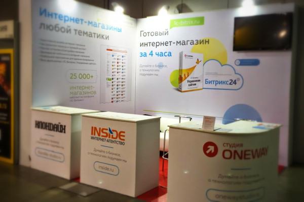 Студия Клондайк на Международной Выставке Потребительской Электроники
