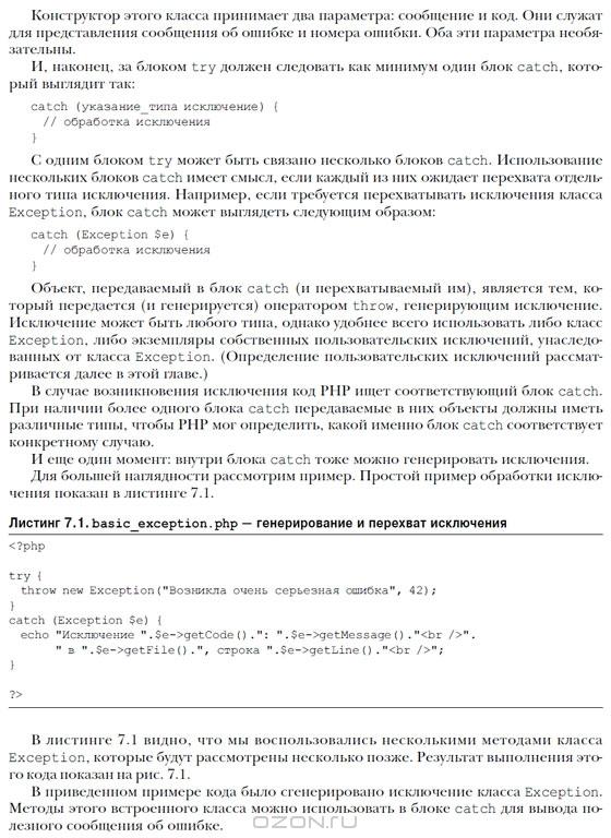 Стр.203