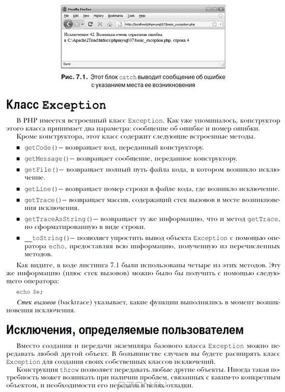 Стр.204