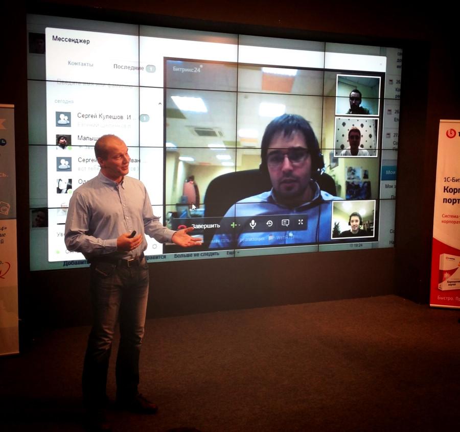Бизнес-чат и видео