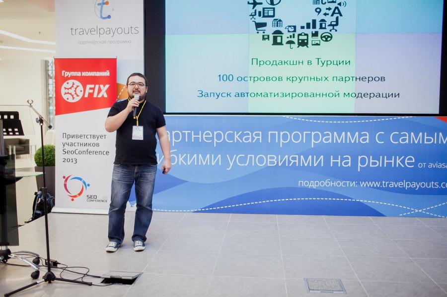 Яндекс Острова на IV SEO Conference