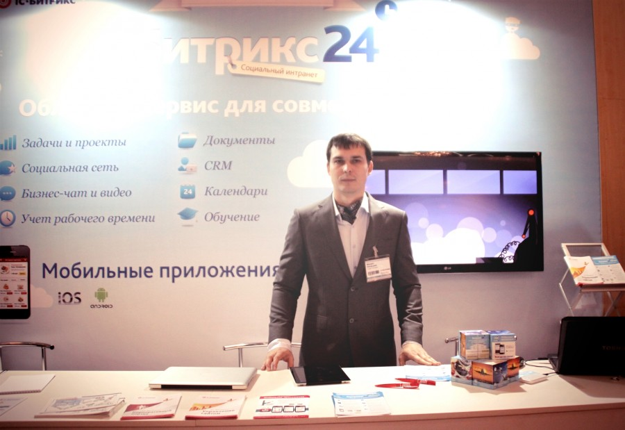 Выставка HR&Trainings EXPO
