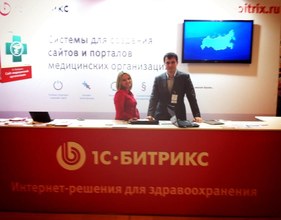 Клондайк на выставке «Информационные технологии в медицине»