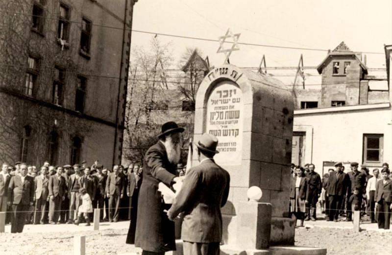 Еврейские беженцы