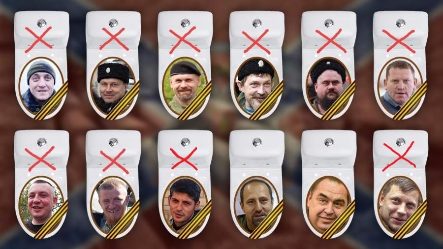 Прилєпін і Захарченко збиралися створити ще один батальйон бойовиків - Цензор.НЕТ 9377