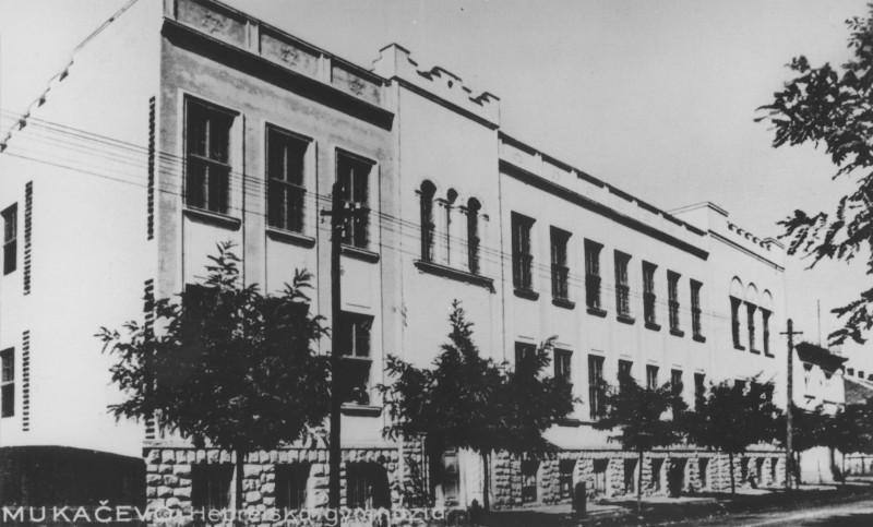Еврейская гимназия в Мукачево