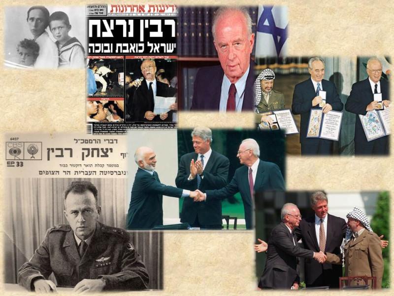 Убийство, которое потрясло Израиль