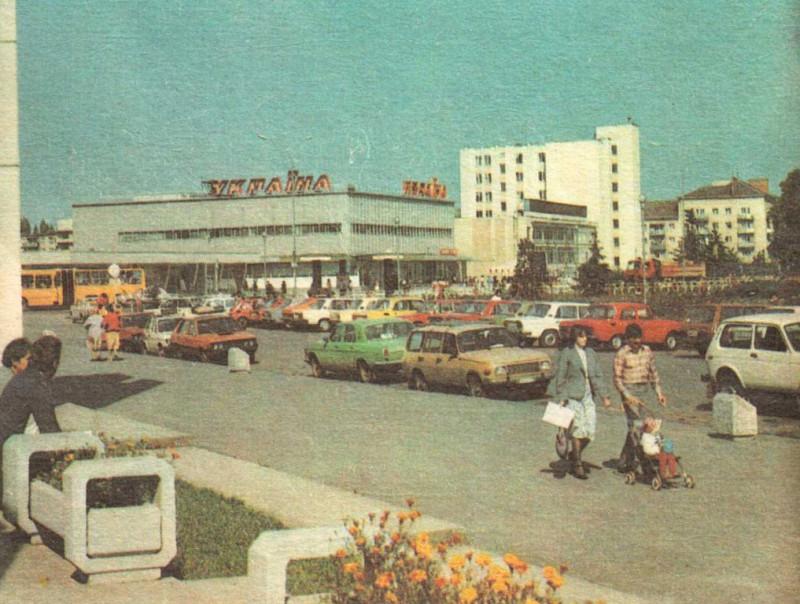 Советский Ужгород