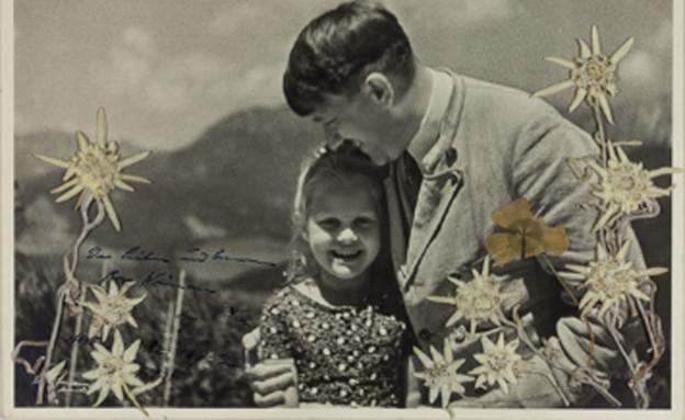 Еврейский ребенок Гитлера