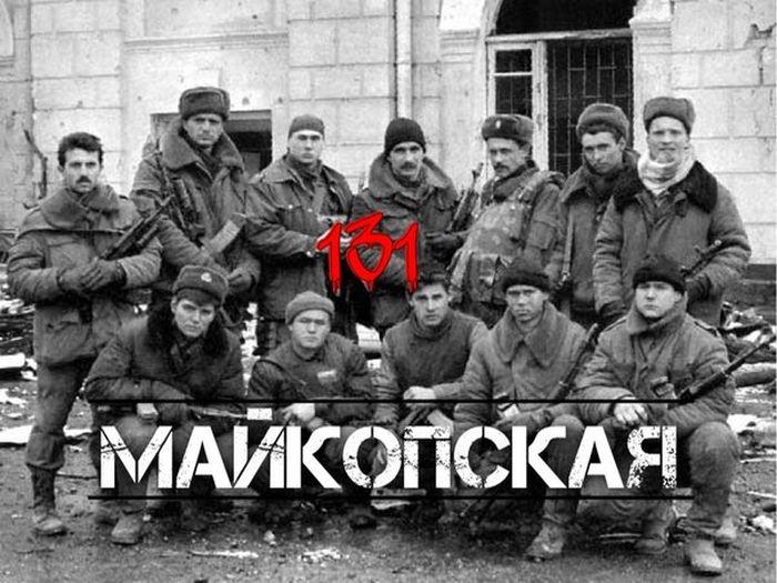 Гибель Майкопской бригады