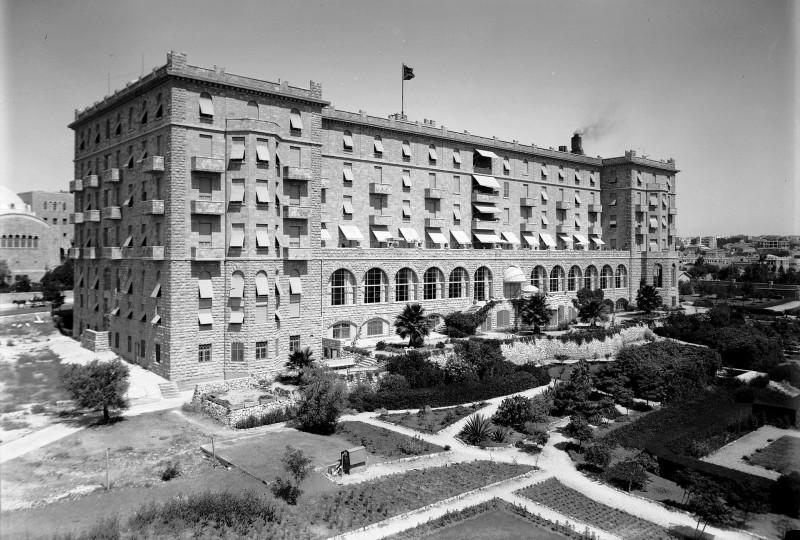 Отель «Царь Давид» в Иерусалиме