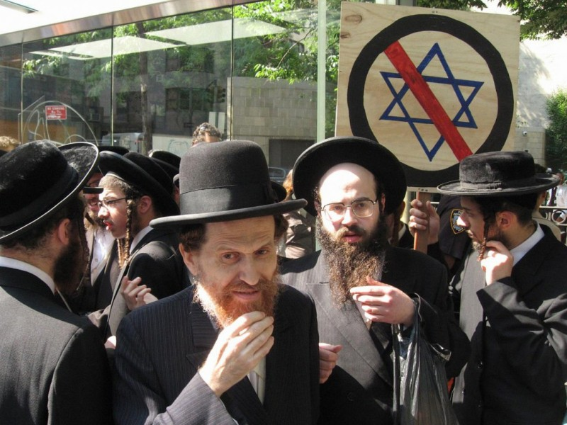 Картинки еврейскую тему прикольные задачу спецназ