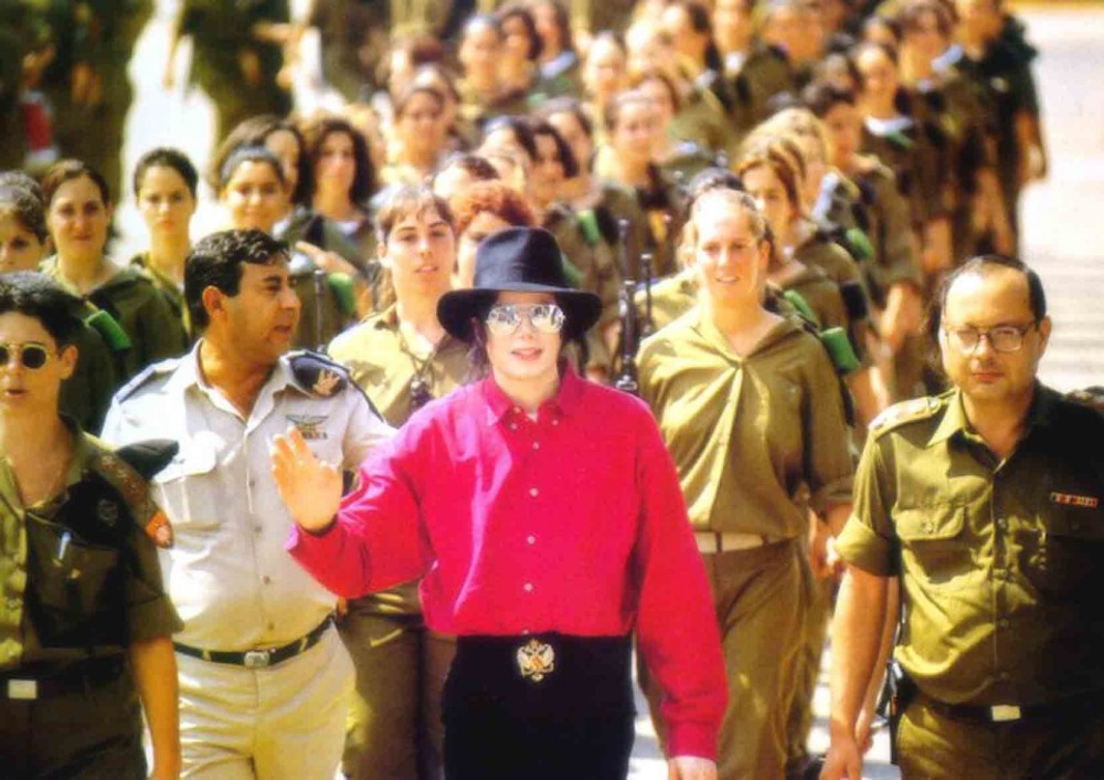 Майкл Джексон в Израиле