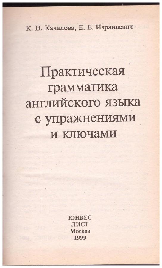 eng-pract02