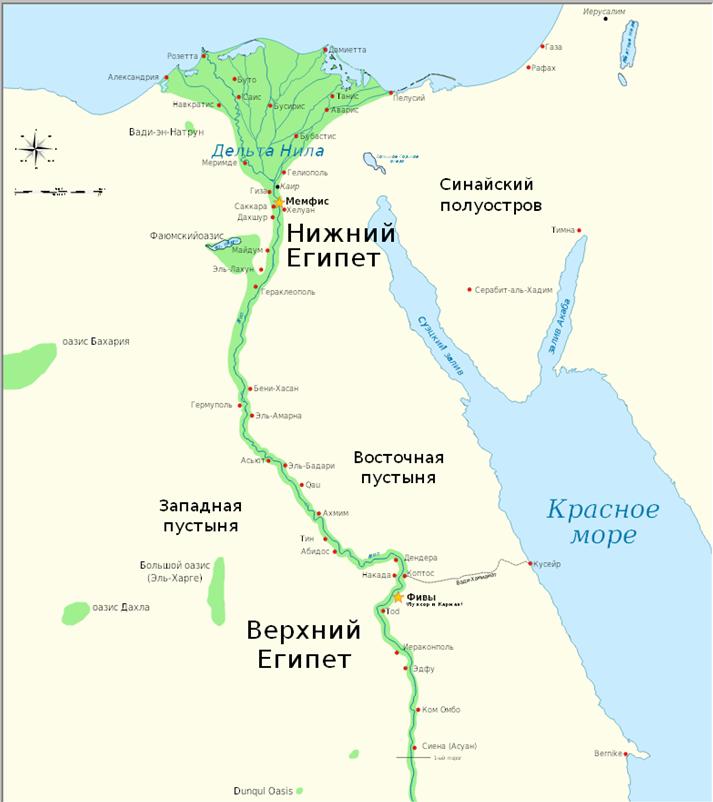 Влияние бронзы в среднем царстве египта