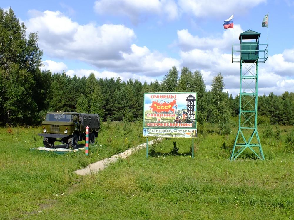«Шишига» на «Крутинской заставе» Омская область,ГАЗ