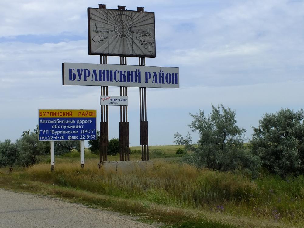 burlinskiy-rayon-altayskogo-kraya-ekologicheskaya-obstanovka-porno-dzhimmi-nyuton