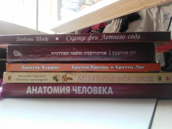 morning books