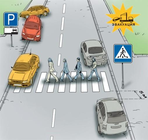 Если остановился на пешеходном переходе пропускал машину чтоб повернуть могут выписать штраф