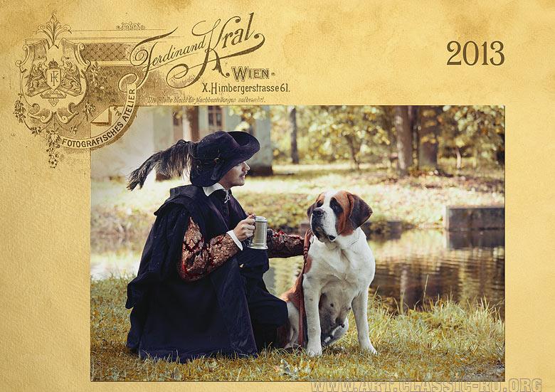 календарик с сенбернарами
