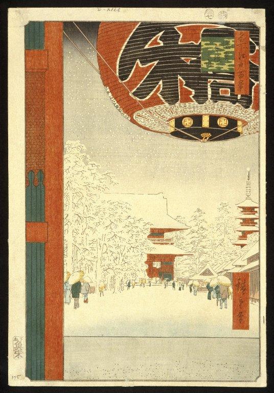 Brooklyn_Museum_-_Kinryuzan_Temple_Asakusa_(Asakusa_Kinryuzan)_No._99_from_One_Hundred_Famous_View_of_Edo_-_Utagawa_Hiroshige_(Ando).jpg