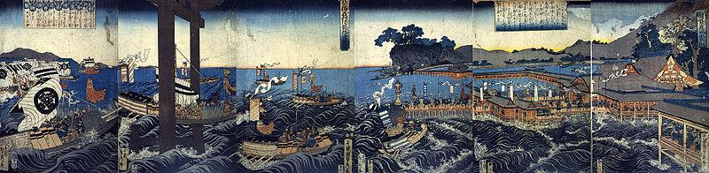 800px-Battle_of_Miyajima-2.jpg