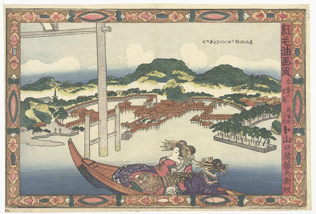 Miyajima_in_de_provincie_Aki-Rijksmuseum_RP-P-2008-214.jpeg.jpeg