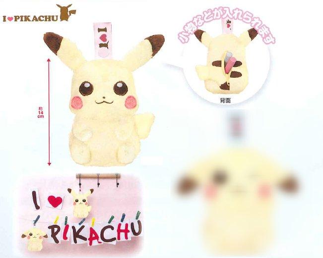 GRAIL I Love Pikachu Pouch Banpresto