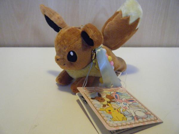 Pokemon 021