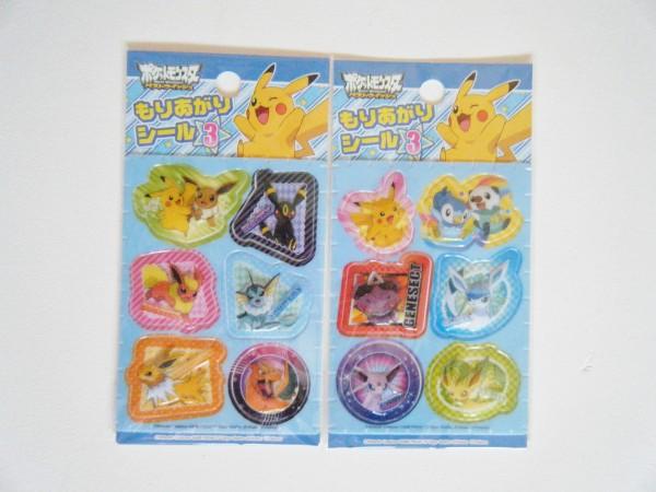 pokemon oktober 027