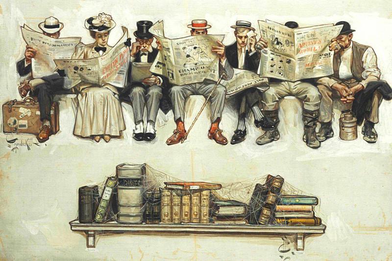 газетки и книжки