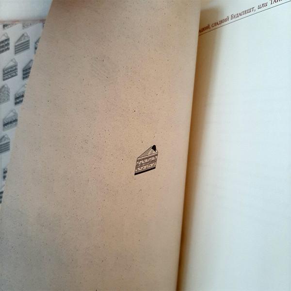 книга_202