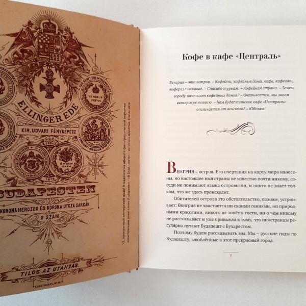 книга_205