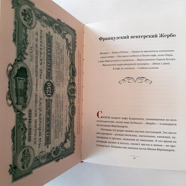 книга_206