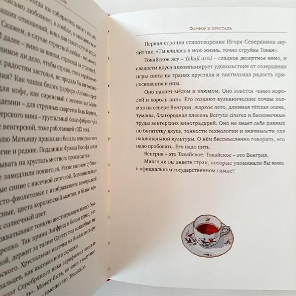книга_207