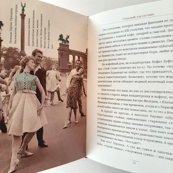 книга_208