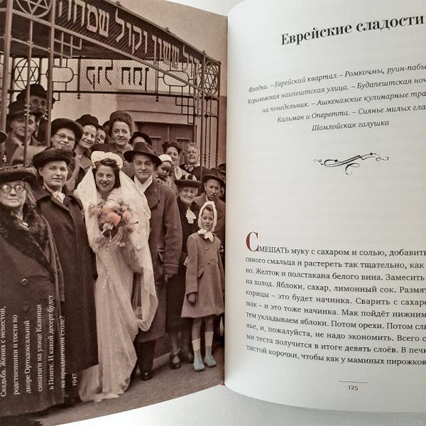 книга_209