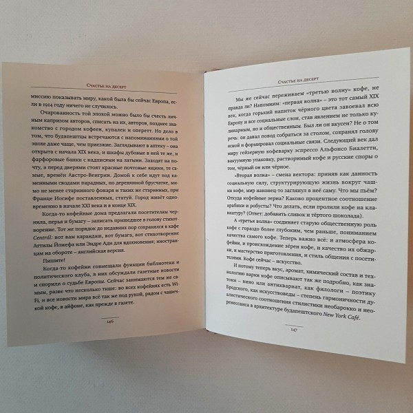 книга_211
