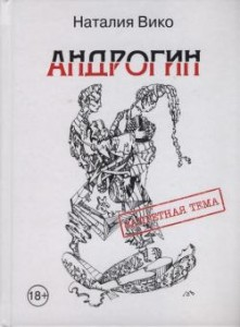 _Запретная_тема..45dd8fc9