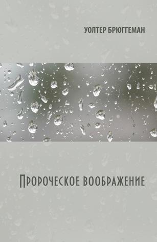 BruPI-cover-site