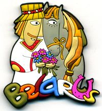 Беларус з конікам. Сувэнірны магніт