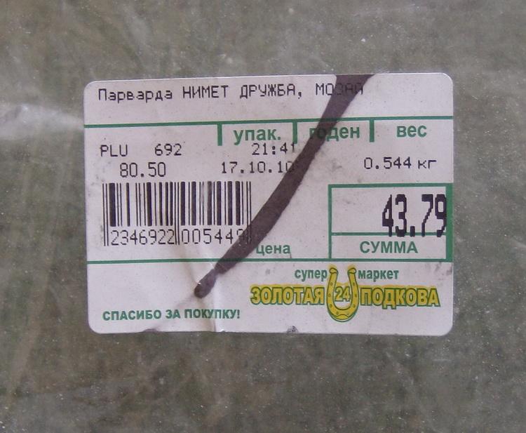 HPIM4465