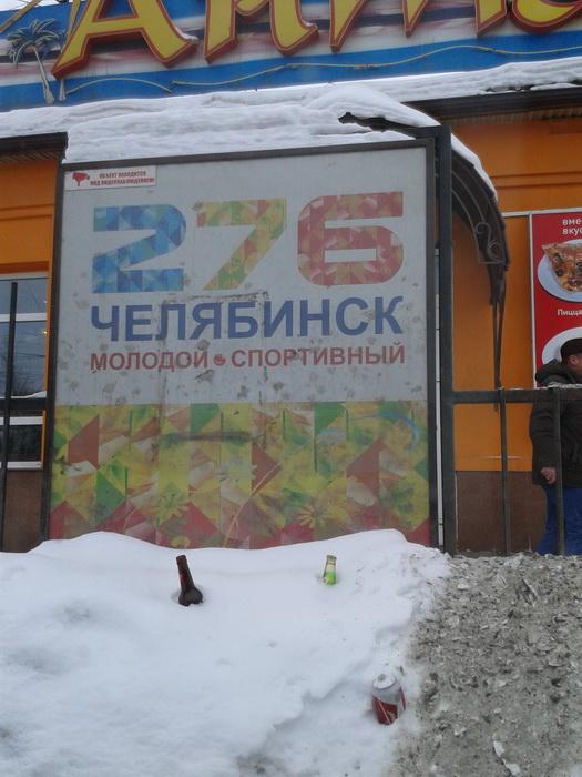 2013-01-29 14.12.52