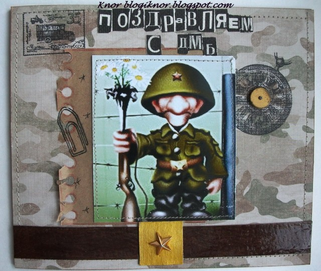 Открытки, картинки поздравления с возвращением сына из армии