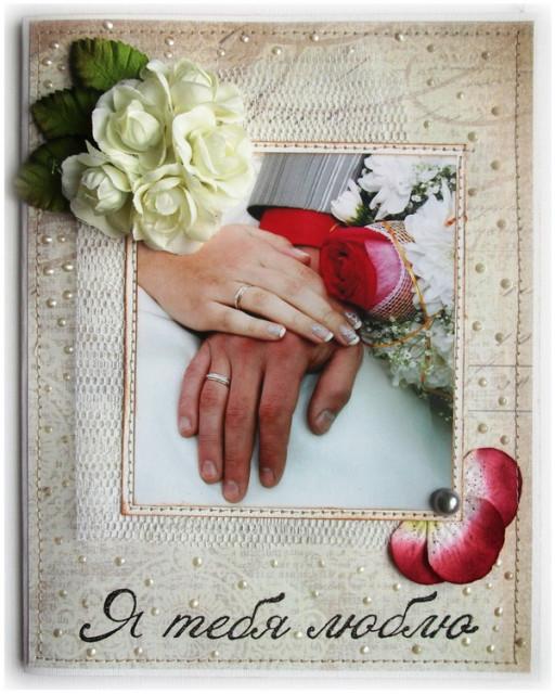 Открытки для годовщины для жены, спать открытка
