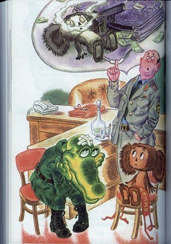 кулверстукас и грибы