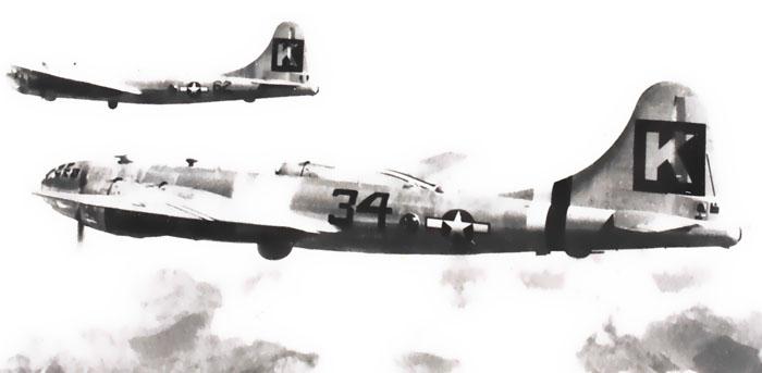 B-29,#42-93954,Tail-Black-Square-K-34,[62 in flight][sm],330BG,2020-01-28,00119